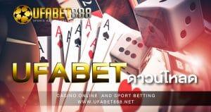 download ufabet