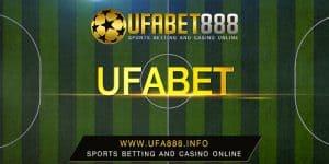สูตร พนันบอล UFABET