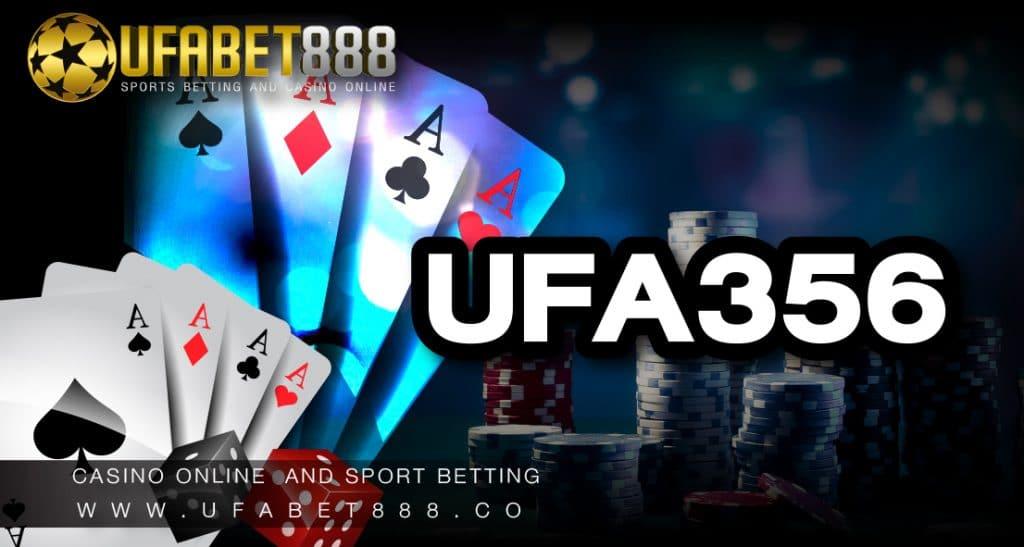 ทางเข้า UFA356 ทางเข้ายูฟ่า356